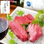 【熟成黒毛和牛】噛む度に溢れ出す甘い肉汁の誘惑…