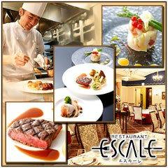 ホテルモントレ大阪 フランス料理 エスカーレ