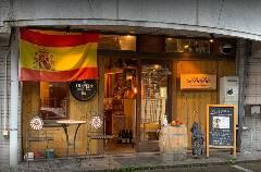 スペイン料理 バルババ