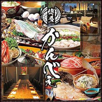 あら鍋・クエ料理とイカ活造り 博多かんべえ 春吉天神邸 コースの画像