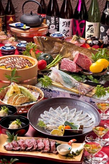 あら鍋・クエ料理とイカ活造り 博多かんべえ 春吉天神邸 こだわりの画像