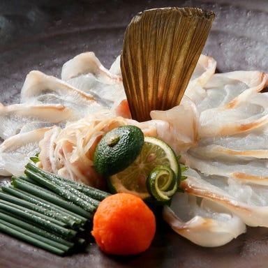 あら鍋・クエ料理とイカ活造り 博多かんべえ 春吉天神邸 メニューの画像