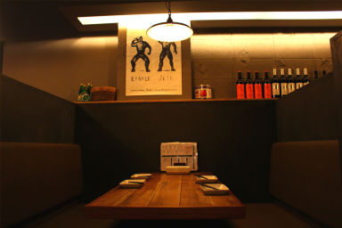ワイン食堂 コモン  店内の画像