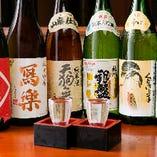 日本酒は常時40種以上  季節酒  十四代 飛露喜などございます。