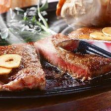 (メニュー休止中)ステーキ食べ放題