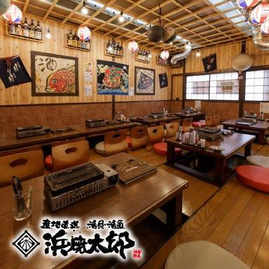 産直海鮮居酒家 浜焼太郎 石津川駅前店 店内の画像