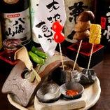 野菜串5種盛り
