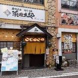 南海本線石津川駅 徒歩1分のお店です