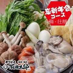 産直海鮮居酒家 浜焼太郎 石津川駅前店