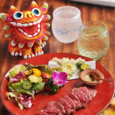 沖縄粟国島料理 あぐぅーん たまプラーザ店 メニューの画像