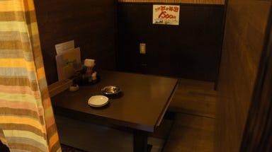 居食家 めだか  店内の画像