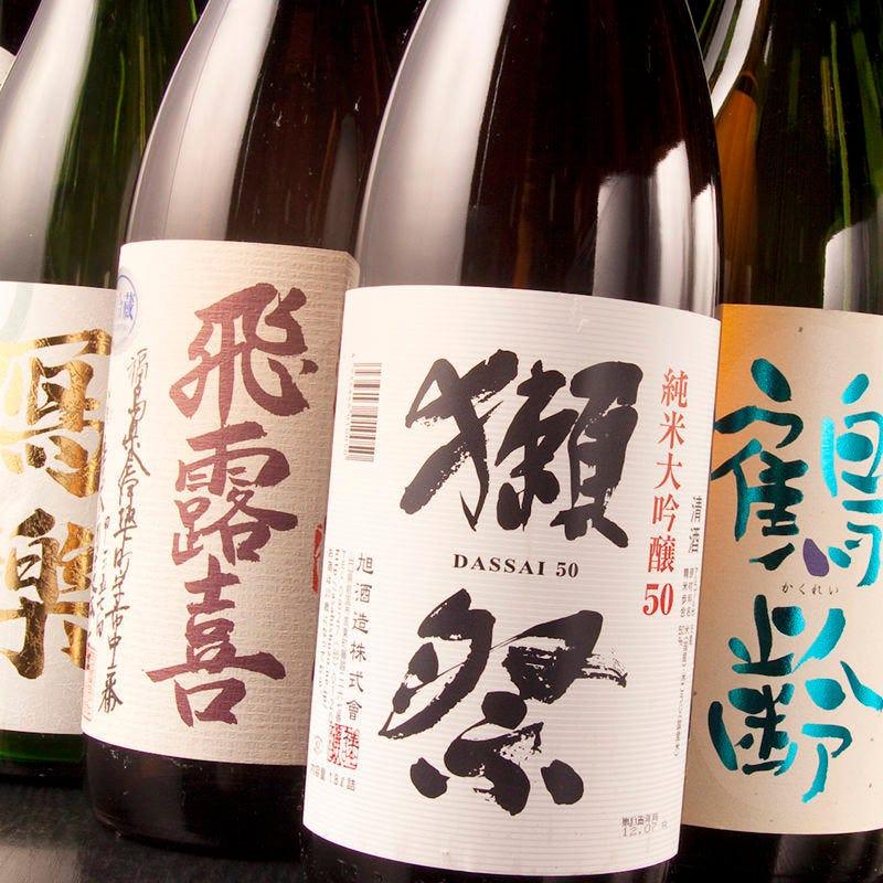 """全国各地の厳選日本酒""""50種類""""以上"""