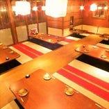 完全個室を多数完備◎宴会コース8名様ごとに1名様無料クーポン!