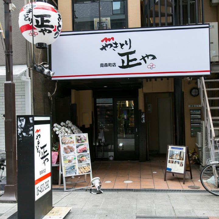 南森町駅・JR大阪天満宮駅からすぐ!毎日営業は翌3時まで★