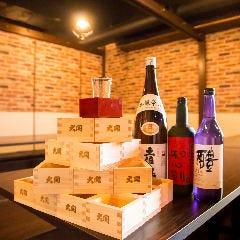 静岡 個室居酒屋 桜の彩 静岡駅前店