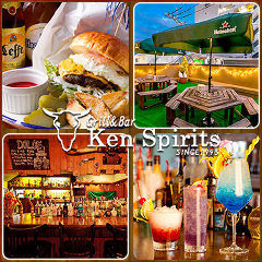 ビアガーデンのあるお店 Grill&Bar Ken Spirits