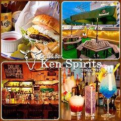 Ken Spirits Guriruandobakensupirittsu