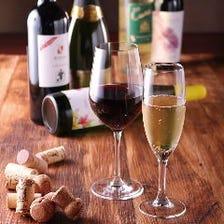 <ソムリエ厳選>スペイン産ワイン