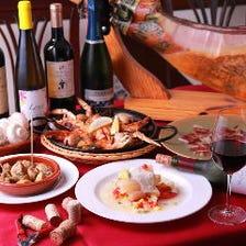 <コース>本格スペイン料理を堪能