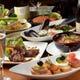 旬の野菜や魚を使って料理に季節感を表現しています