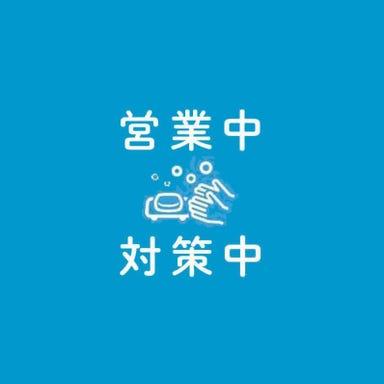 串揚げ・旬菜居酒屋 まるん  メニューの画像