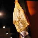 スペイン、トレビス産のイベリコ豚生ハム【スペインのトレビス】