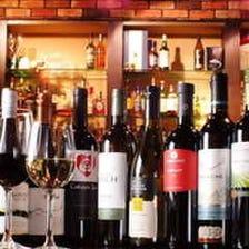 ワイン・シャンパン品揃えが多数◎