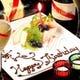 記念日やお祝いにデザートプレートをサプライズ!