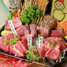 熟成肉もわら焼きでおたのしみ下さい
