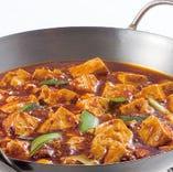 重慶式 麻婆豆腐セット