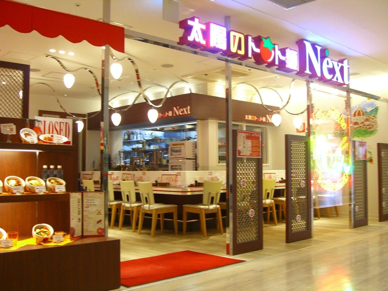 太陽のトマト麺NEXT 新宿ミロード店