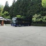 団体様も安心!!大型バスも止まれる駐車場も完備!!