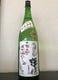 栃木の名酒「澤姫」