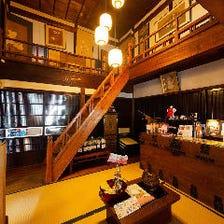 日本家屋を生かした空間づくり