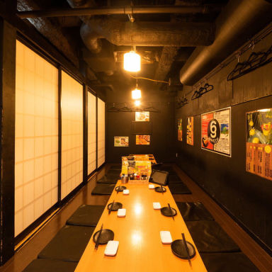 博多餃子舎 603 新横浜店 店内の画像