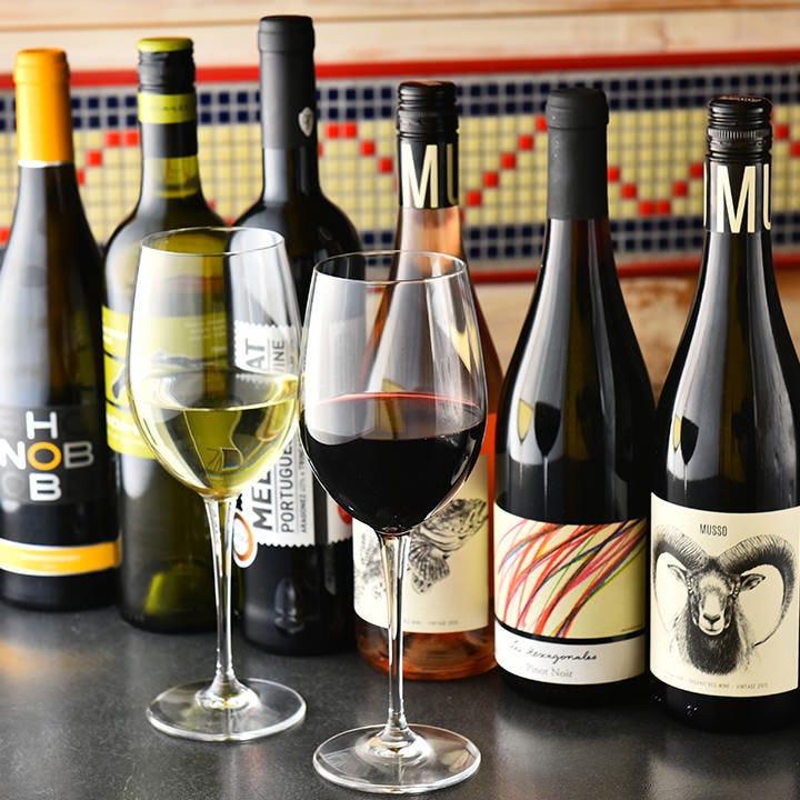 リーズナブルなワイン40種以上!
