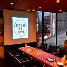 ガブリ五反田店のパーティープラン