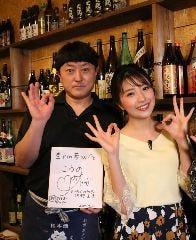 創作串焼き 杢kin萄【もっきんどう】