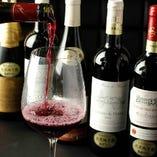【厳選ワイン】 フランス産を中心に取り揃えた極上ワイン