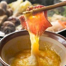 牛タンしゃぶorとろろ鍋orすき焼き