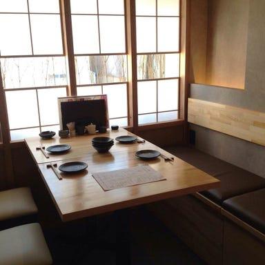 炭焼菜彩干物飯 紀州のしずく  店内の画像