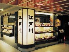 江戸川 近鉄京都駅店