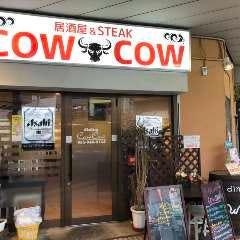 居酒屋&STEAK COWCOW