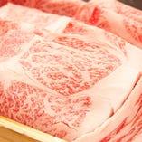 品質の高い和牛リブロース【佐賀県】