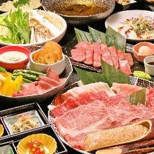 【全席個室で御案内】2.5時間飲み放題×神戸牛のつゆしゃぶと濃厚チーズフォンデュで豪勢に♪『竹』コース