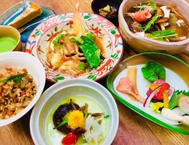 きのこ料理 創士庵  コースの画像