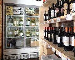 五反田 ワイン酒場 ゴールデンミートバル