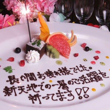 全席完全個室 九州鶏料理居酒屋 よか鶏 周南市徳山店 メニューの画像