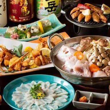 全席完全個室 九州鶏料理居酒屋 よか鶏 周南市徳山店 コースの画像