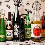 全40種類の日本酒が飲み放題★生ビールも付いてます★